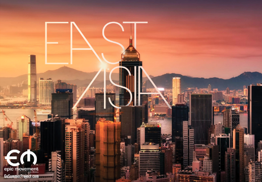 east asia pre summer blog